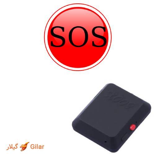 دستگاه شنود سیم کارتی با کلید اضطراری SOS
