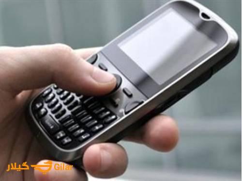 ردیابی آفلاین ماشین با پیامک
