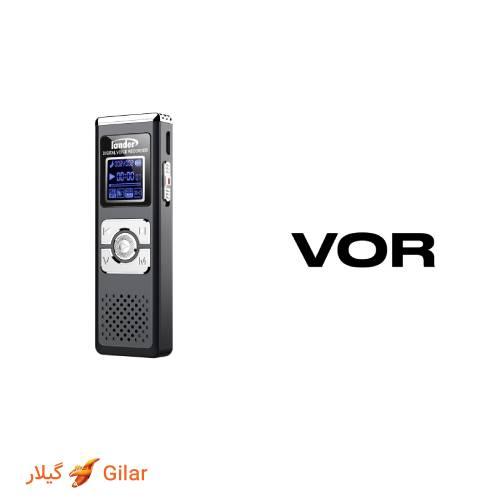 ضبط کننده صدا لندر با فناوری VOR