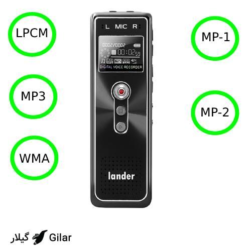 دستگاه ضبط صدا باکیفیت عالی