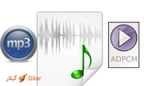 فرمت ضبط کننده صدا لندر