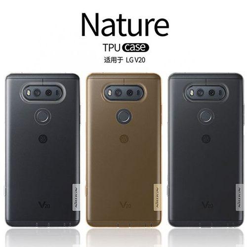 کاور نیلکین مدل N-TPU - مناسب برای گوشی موبایل LG V20