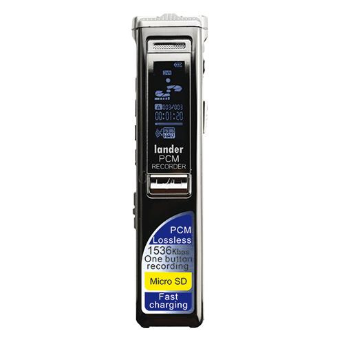 دستگاه ضبط صدا هوشمند و پیشرفته Lander LD-76