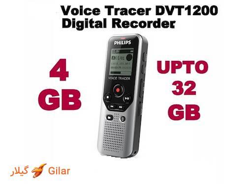 حافظه دستگاه ضبط صدای فیلیپس DVT1200