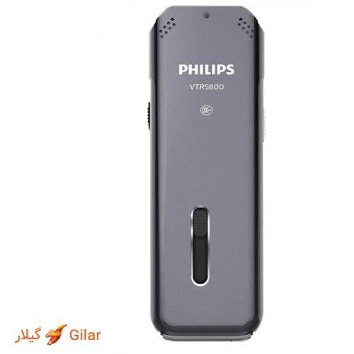 ویس رکوردر فیلیپس 5810