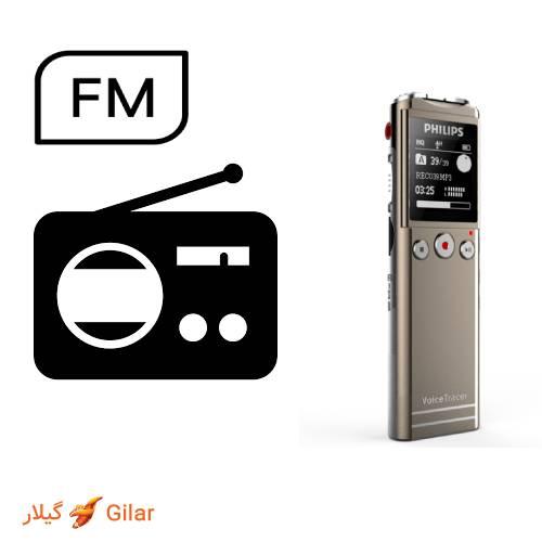 رادیو دستگاه ضبط صدا فیلیپس