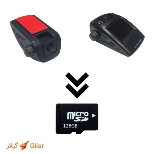 حافظه داخلی 128 گیگابایتی دوربین خودرویی دنکمن