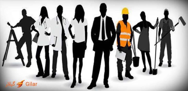 نظارت کارفرما جهت رعایت نکات ایمنی در پروژه
