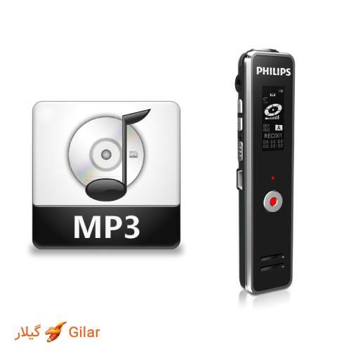 فرمت mp3 ضبط کننده صدا فیلیپس