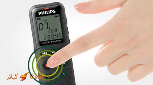 ضبط صدا با فشردن یک دکمه
