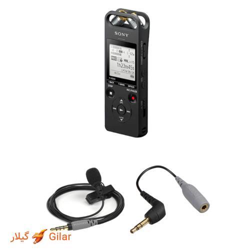 تنظیم میکروفون دستگاه ضبط صدا سونی