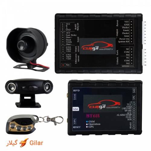 دزدگیر ماشین Autoset-AS-BT618 لوازم همراه