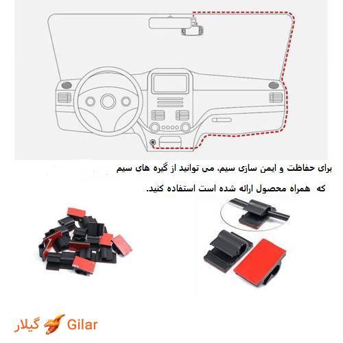 دوربین خودرو g30
