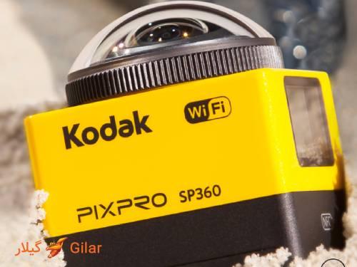 دوربین ورزشی کداک SP360 سازگار با شرایط جوی