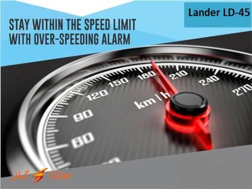 مسیریاب خودرو LD-45 هشدار سرعت غیرمجاز