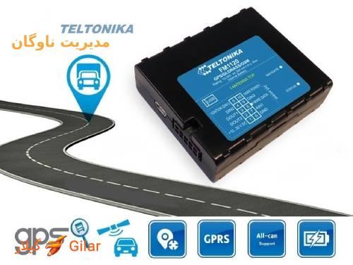 سیستم gps مسیریاب خودرو تلتونیکا FM1120
